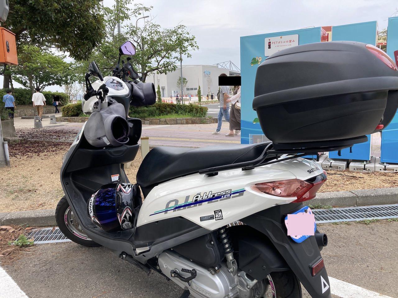 四国水族館 バイク