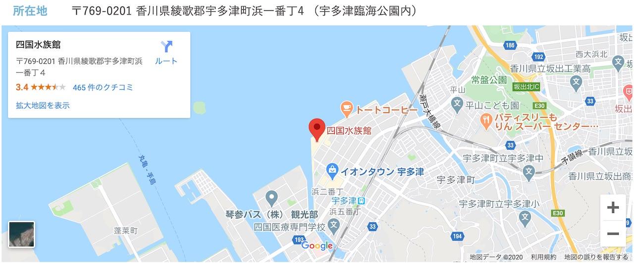 四国水族館 地図