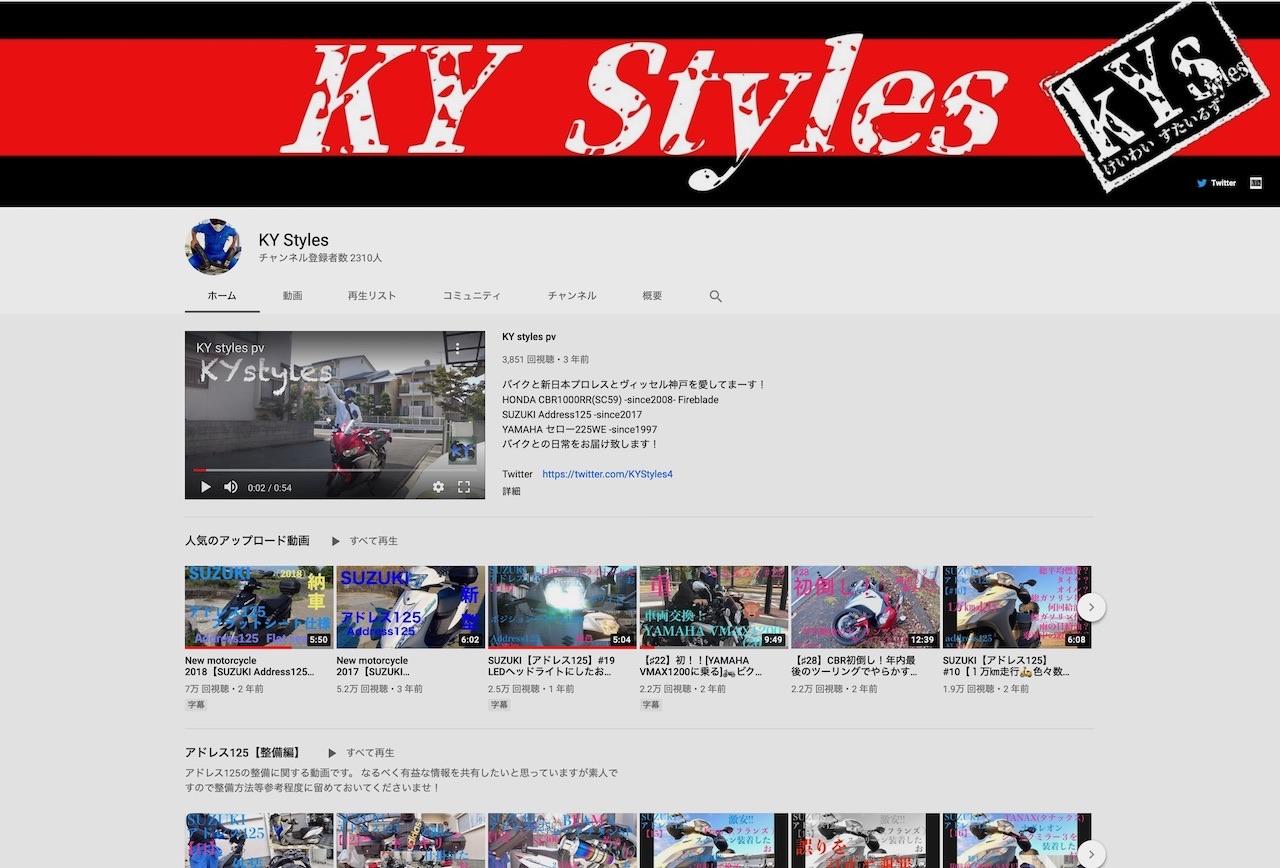 YouTube アドレス125