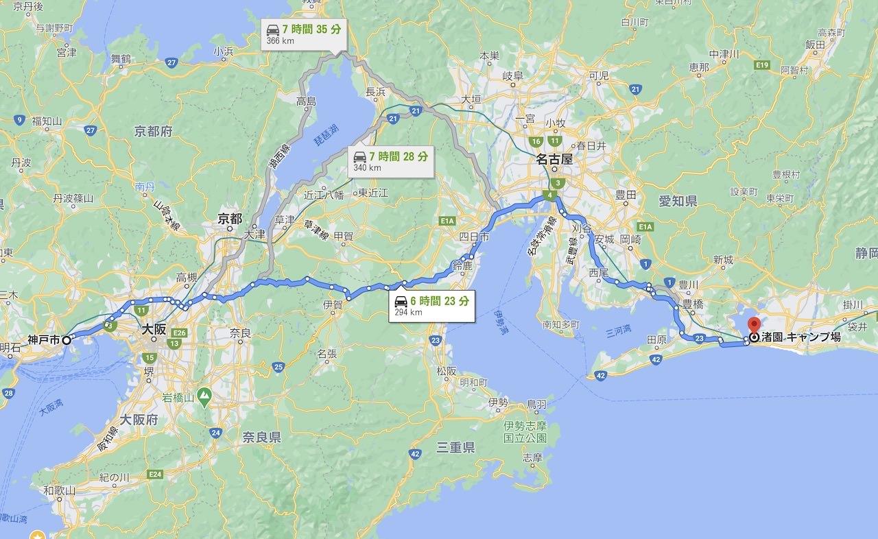 関西〜渚園